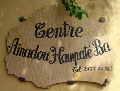 Centre Amadou Hampâthé Bâ